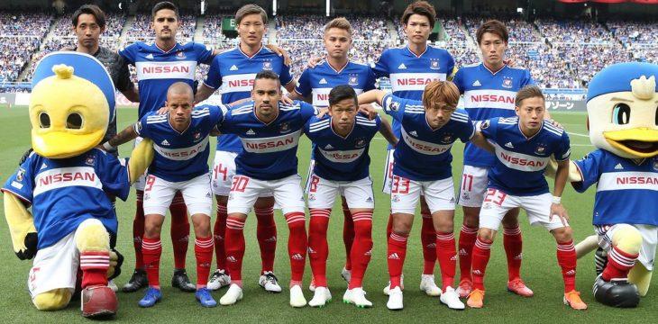 ufa77 สโมสรฟุตบอลในจังหวัดคานางาวะ ประเทศญี่ปุ่น